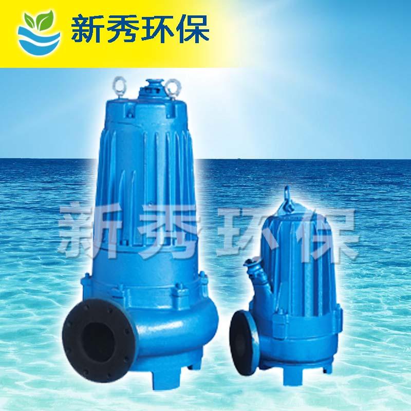 AS AV潜水排污泵