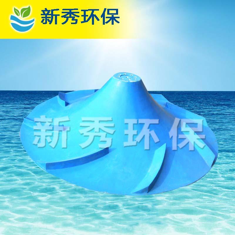 双qumian叶lun