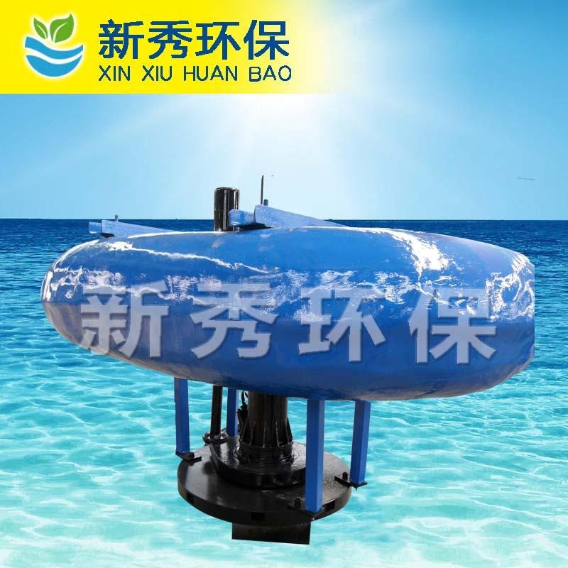 浮筒曝气机