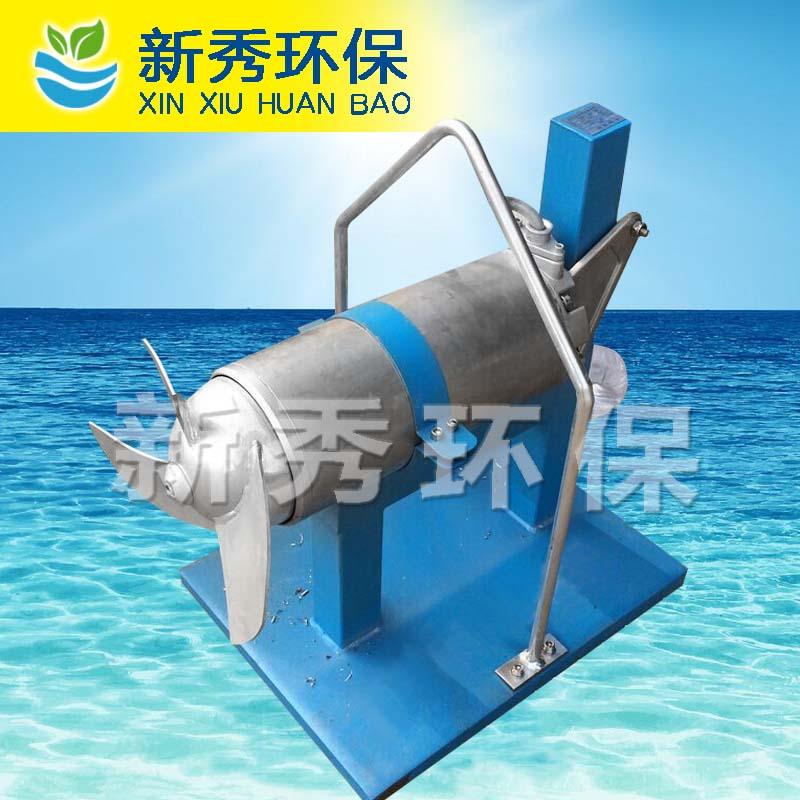 移动式潜水搅拌机