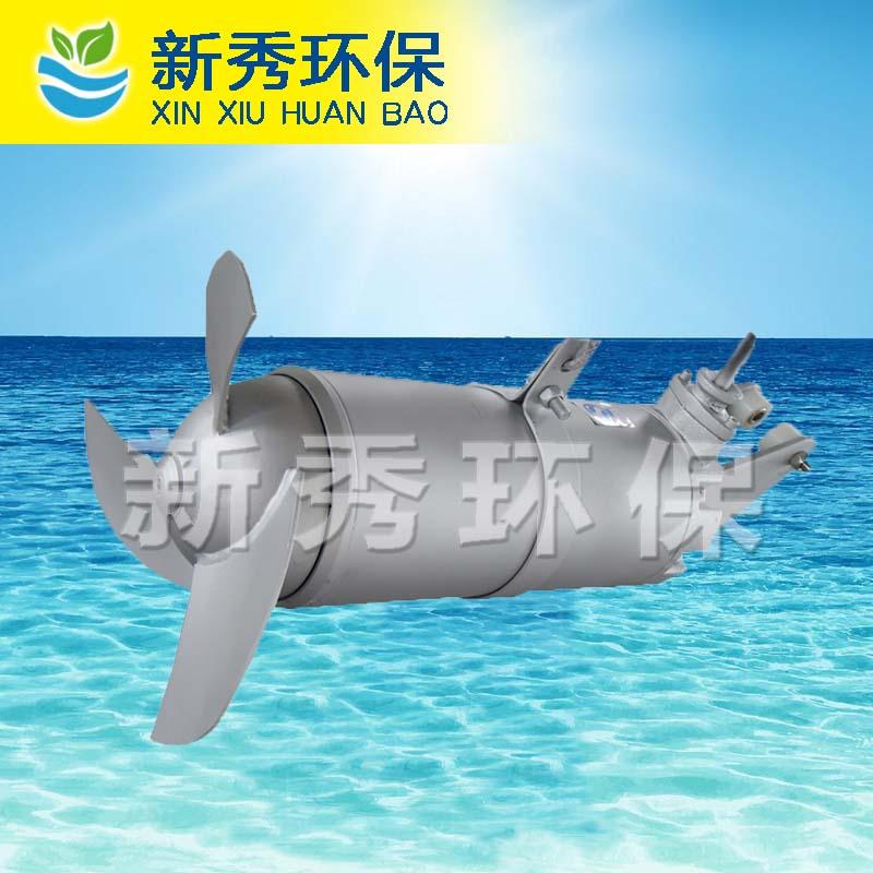 2.5-8潜水搅拌机
