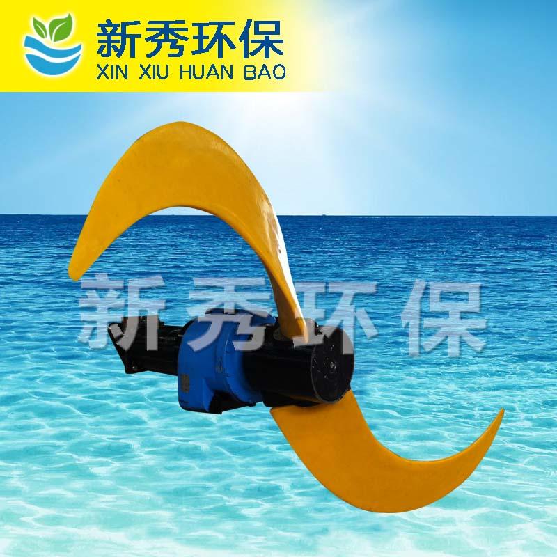 齿轮潜水推流器