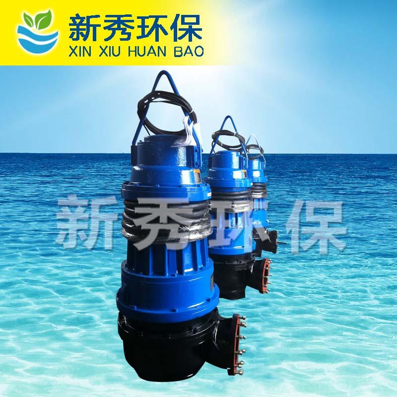 ZQB潜水zhouliu泵