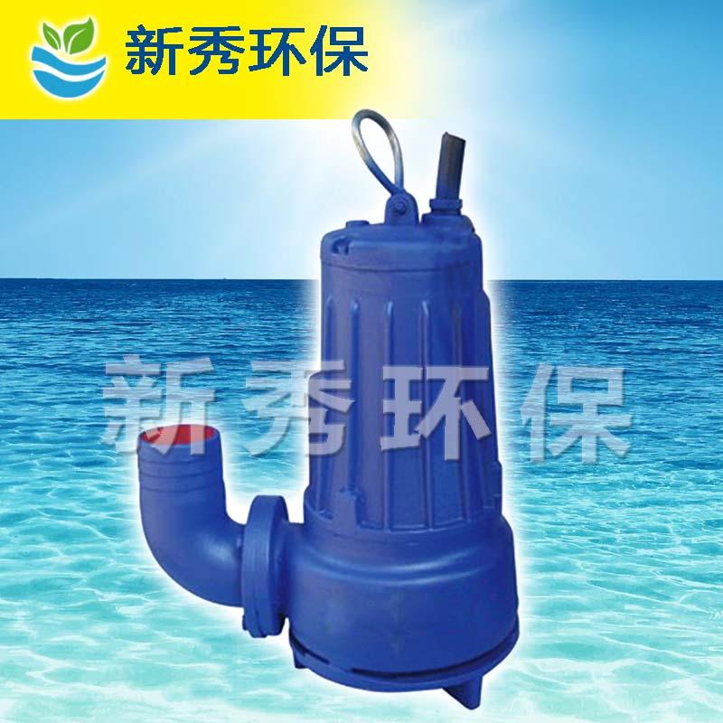 WQ潜水排wu泵