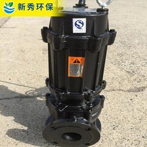 AF潜水切割泵