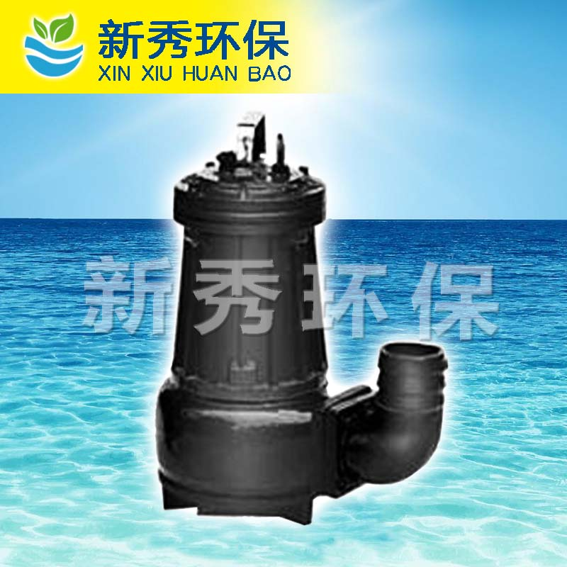 新秀污水处理设备产品优势